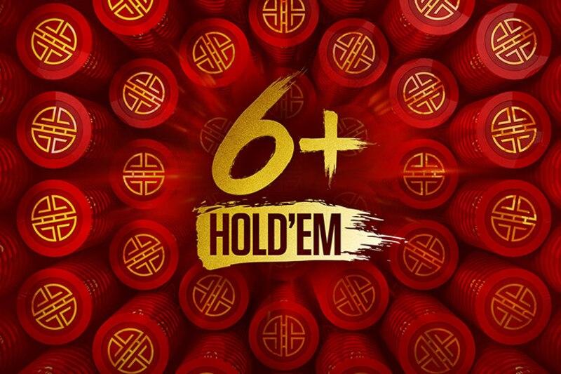 Panduan Six Plus Holdem Poker Online Indonesia