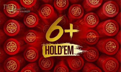 situs agen judi 6+ holdem poker online terpercaya